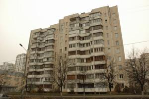 Квартира H-46099, Семашко, 15, Киев - Фото 2