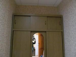 Квартира Дружбы Народов бульв., 17/5, Киев, C-102570 - Фото 12