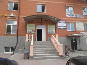 Нежилое помещение, Королева просп., Киев, F-35806 - Фото 3