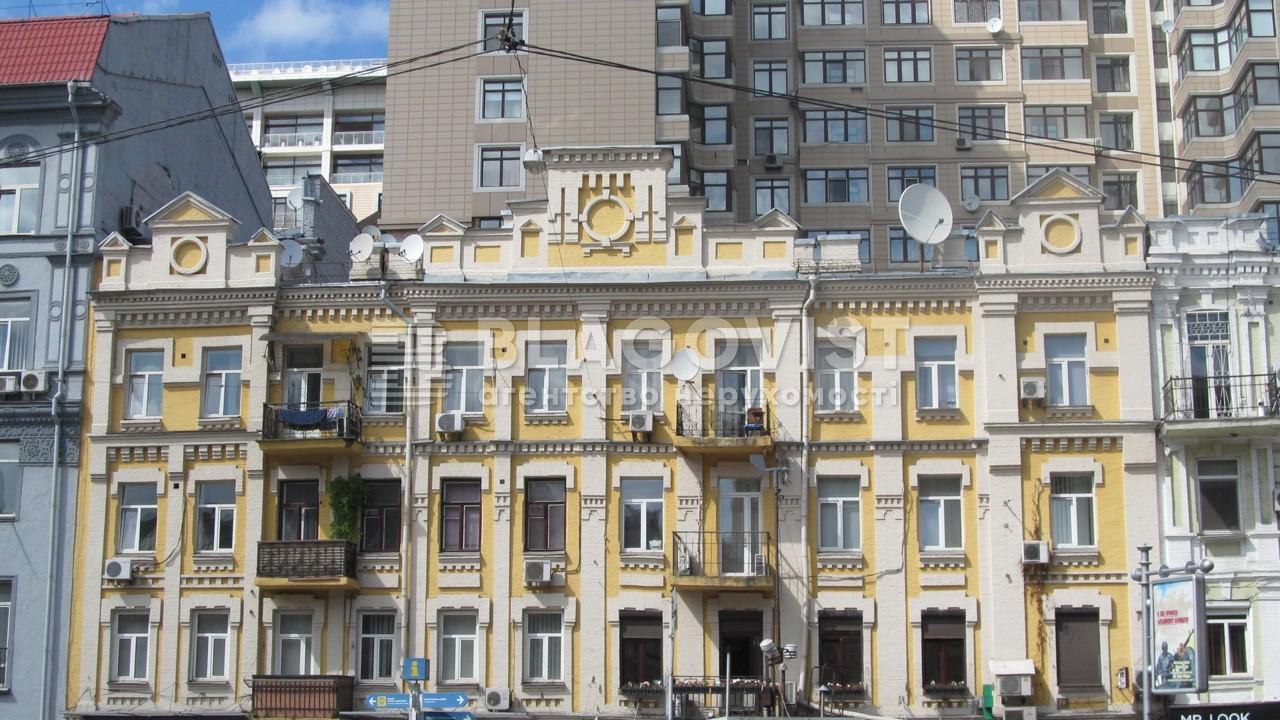 Квартира C-104811, Бессарабская пл., 7а, Киев - Фото 4