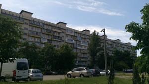 Квартира Героев Сталинграда просп., 19а, Киев, Z-439875 - Фото