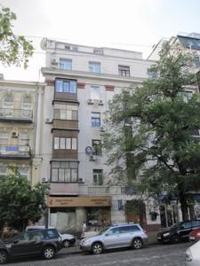 Office, Velyka Vasylkivska, Kyiv, R-35308 - Photo1