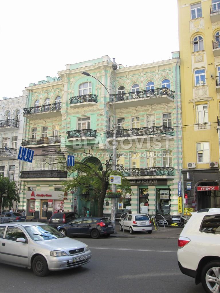Квартира F-16960, Большая Васильковская, 28, Киев - Фото 1