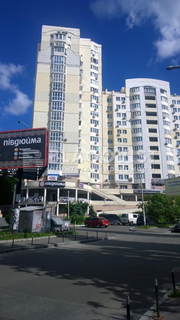 Нежилое помещение, H-47996, Кудряшова, Киев - Фото 3