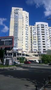 Квартира Кудряшова, 3, Киев, E-39062 - Фото3