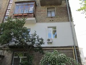 Офис, Хорива пер., Киев, B-54538 - Фото 15