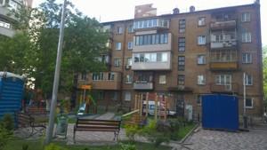 Квартира Тверская, 16, Киев, R-7612 - Фото1