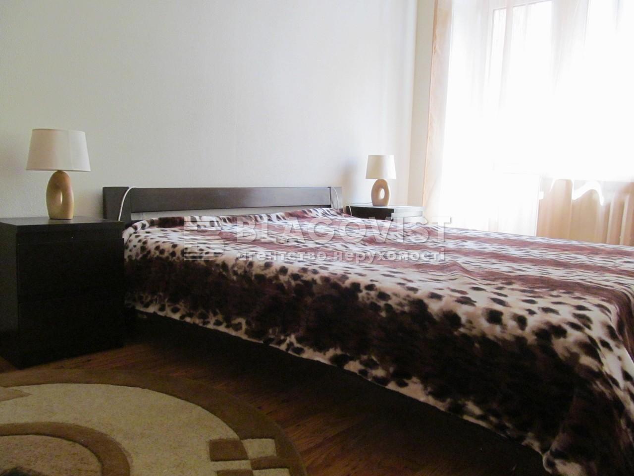 Квартира C-59674, Ярославов Вал, 19, Киев - Фото 8