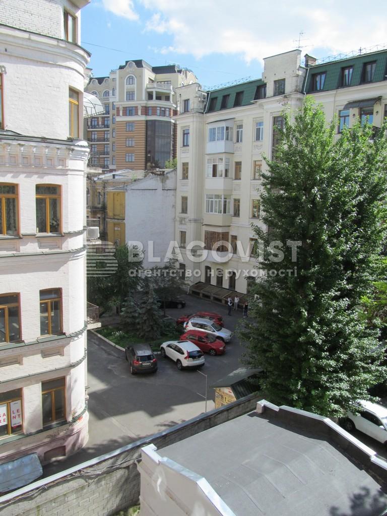 Квартира C-59674, Ярославов Вал, 19, Киев - Фото 18