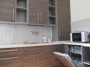 Квартира Ярославів Вал, 19, Київ, C-59674 - Фото 7