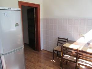 Квартира Ярославів Вал, 19, Київ, C-59674 - Фото 8