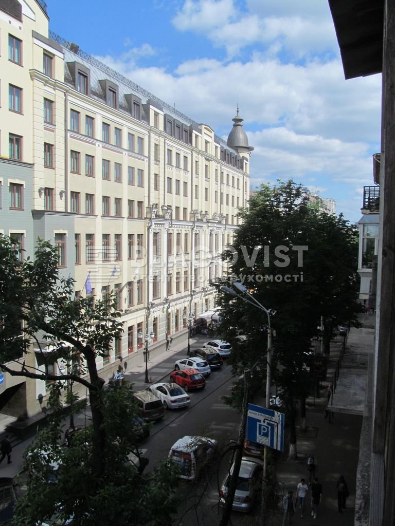 Квартира C-59674, Ярославов Вал, 19, Киев - Фото 17
