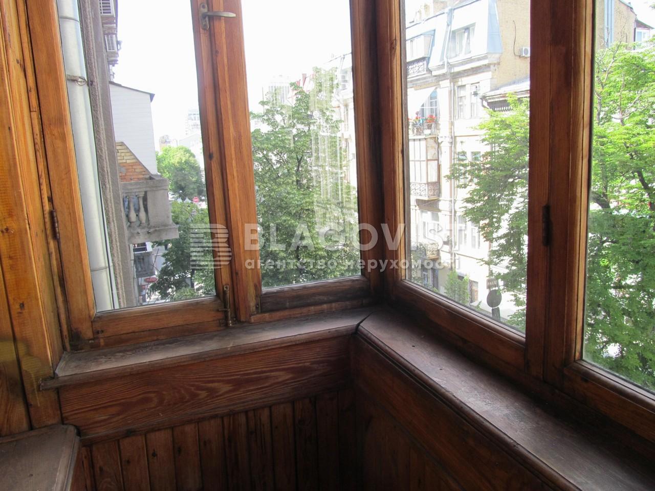 Квартира C-59674, Ярославов Вал, 19, Киев - Фото 16