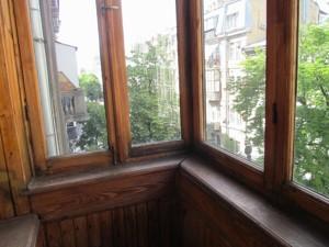 Квартира Ярославів Вал, 19, Київ, C-59674 - Фото 14