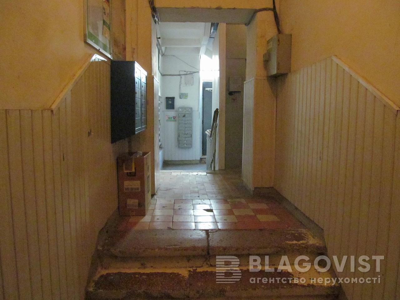 Квартира C-59674, Ярославов Вал, 19, Киев - Фото 19