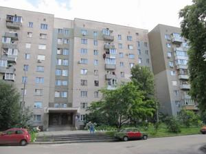 Квартира E-31026, Менделеева, 12, Киев - Фото 2