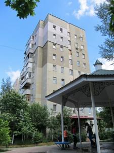 Квартира E-31026, Менделеева, 12, Киев - Фото 3