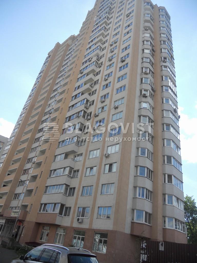 Нежитлове приміщення, H-27704, Бориспільська, Київ - Фото 3
