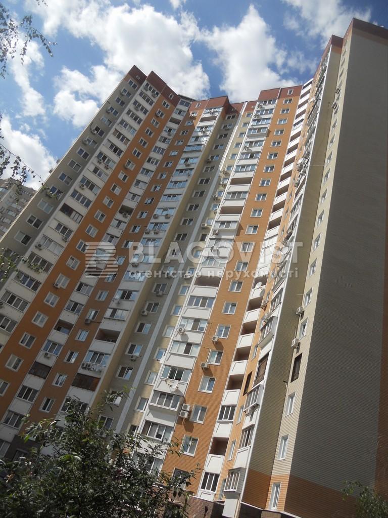 Квартира D-36663, Урловская, 19, Киев - Фото 2