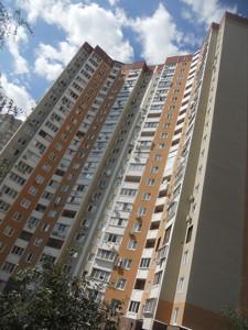 Квартира M-38436, Урлівська, 19, Київ - Фото 2