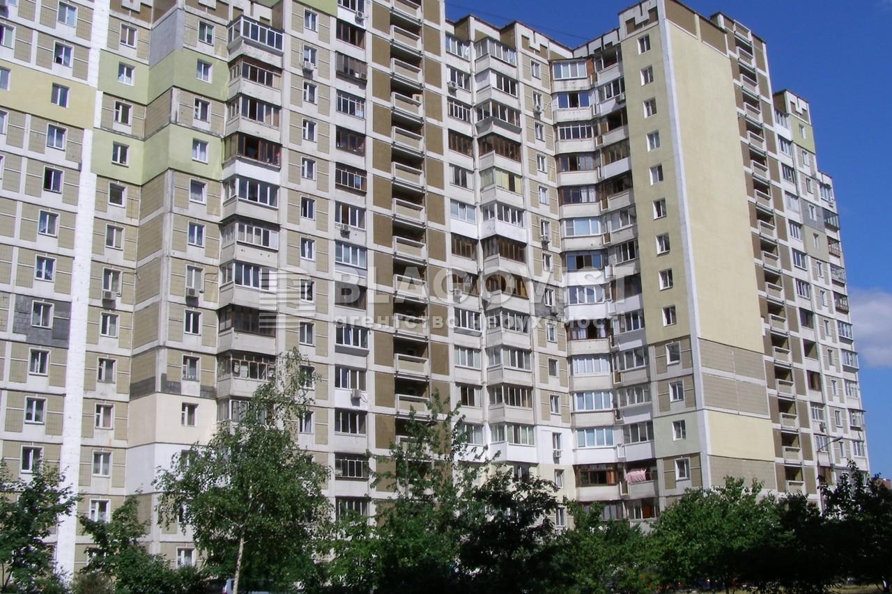 Квартира R-31156, Ахматовой, 6, Киев - Фото 1