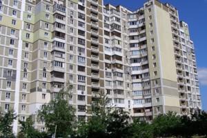 Квартира Ахматовой, 6, Киев, Z-680793 - Фото