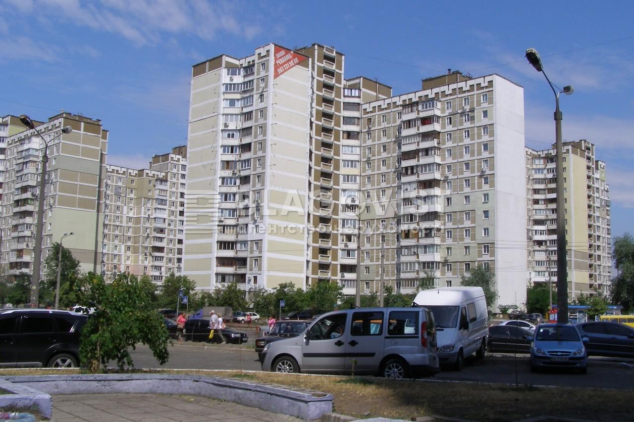 Квартира R-31156, Ахматовой, 6, Киев - Фото 2