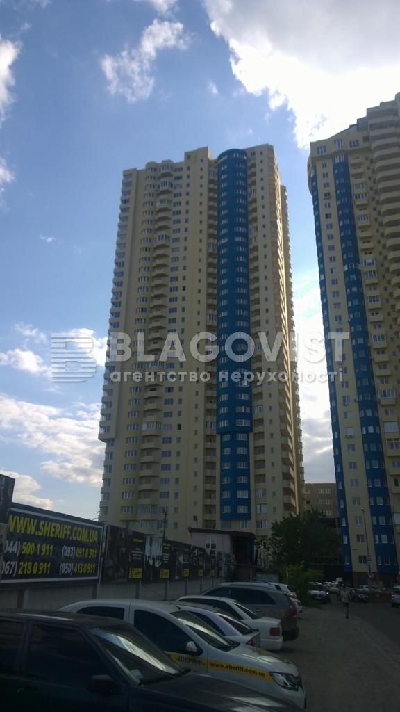Нежилое помещение, R-34618, Харьковское шоссе, Киев - Фото 1