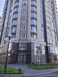 Квартира M-36227, Чорновола, 11, Бровари - Фото 2