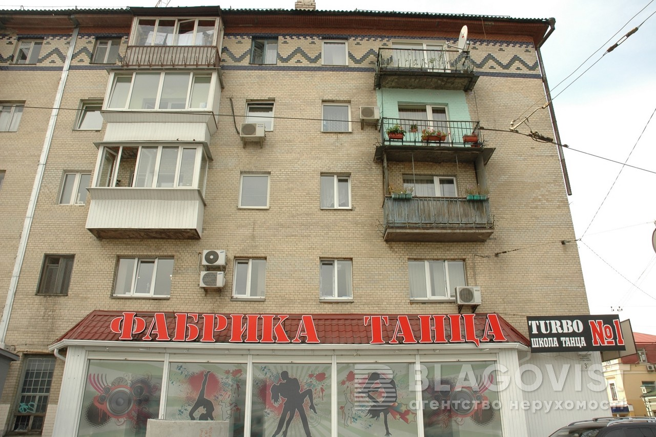 Квартира G-24599, Набережно-Крещатицкая, 3а, Киев - Фото 1