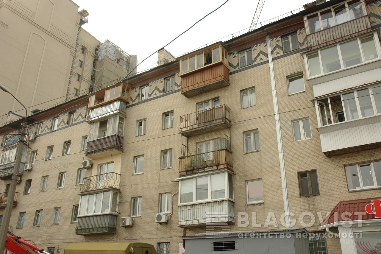 Квартира G-24599, Набережно-Крещатицкая, 3а, Киев - Фото 2