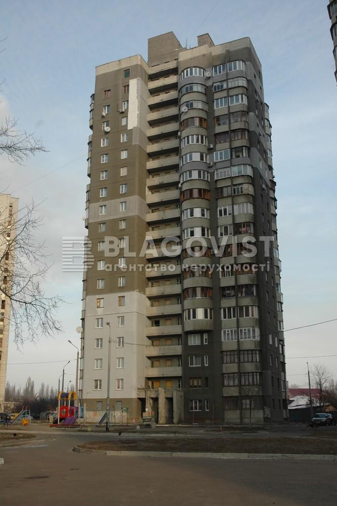 Отдельно стоящее здание, R-25309, Азербайджанская, Киев - Фото 1
