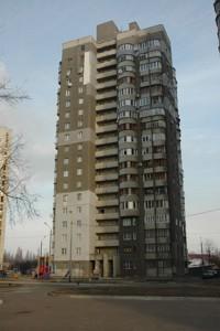 Квартира Азербайджанська, 6, Київ, Z-1014244 - Фото