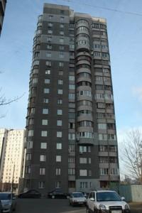Квартира Азербайджанська, 6, Київ, Z-1014244 - Фото 4