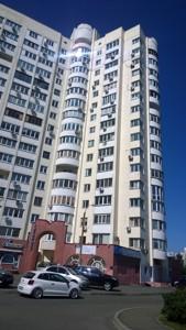 Квартира F-9953, Бажана Николая просп., 26, Киев - Фото 6