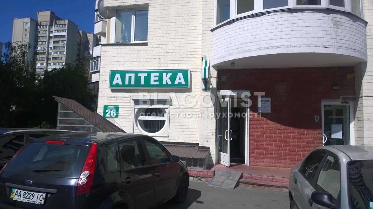 Квартира F-9953, Бажана Николая просп., 26, Киев - Фото 8