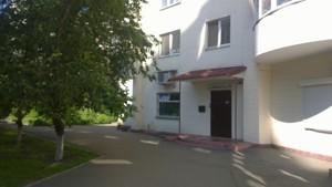 Квартира F-9953, Бажана Николая просп., 26, Киев - Фото 9