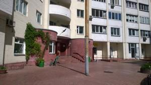 Квартира F-9953, Бажана Николая просп., 26, Киев - Фото 12