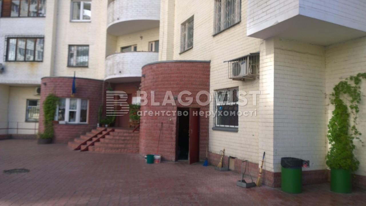 Квартира F-9953, Бажана Николая просп., 26, Киев - Фото 14