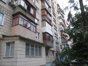 Квартира Шамо Игоря бул. (Давыдова А. бул.), 7, Киев, A-107679 - Фото 1