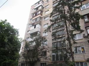 Квартира Шамо Игоря бул. (Давыдова А. бул.), 7, Киев, D-36372 - Фото 11