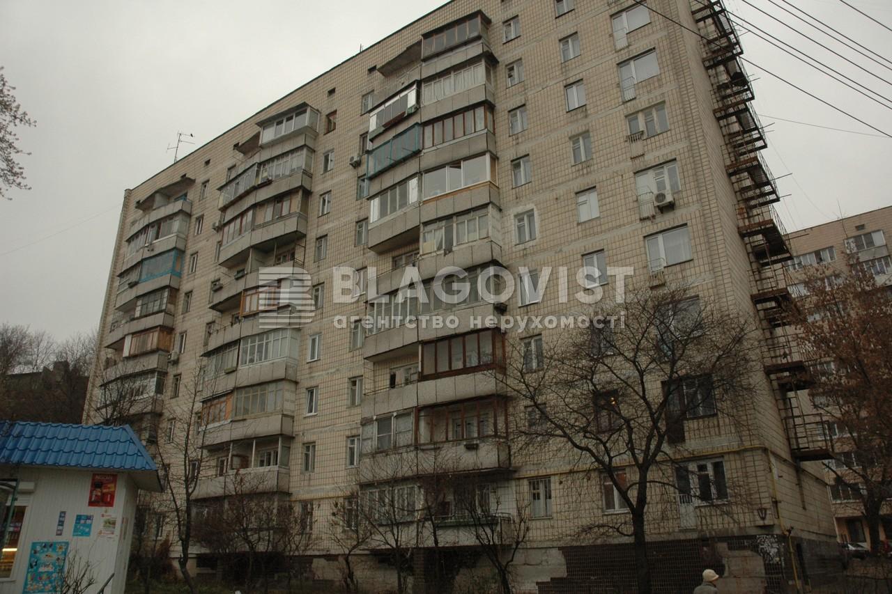 Квартира A-112611, Нововокзальная, 19, Киев - Фото 1