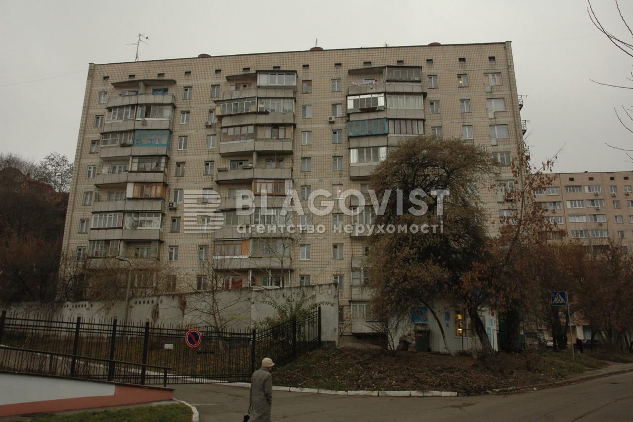 Квартира A-112611, Нововокзальная, 19, Киев - Фото 2