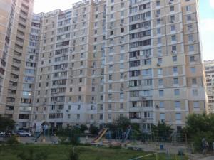 Квартира Григоренка П.просп., 3а, Київ, N-17528 - Фото