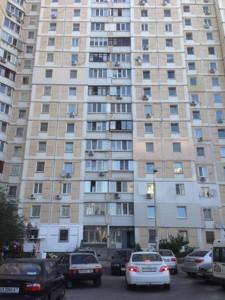 Квартира Григоренко Петра просп., 3а, Киев, Z-435374 - Фото 19