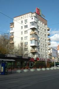 Офис, Победы просп., Киев, Z-49824 - Фото3