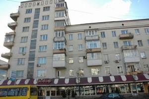 Офис, Победы просп., Киев, Z-49824 - Фото2