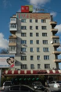 Офис, Победы просп., Киев, Z-49824 - Фото1