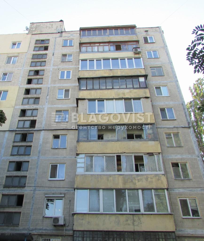 Квартира H-28791, Дружбы Народов бульв., 3б, Киев - Фото 1