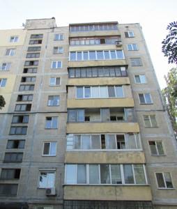 Квартира Дружби Народів бул., 3б, Київ, F-37676 - Фото